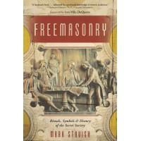 Freemasonry - Rituals, Symbols & History