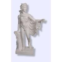 Apollo Lord of Light Greek God Statue
