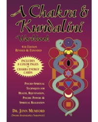 A Chakra & Kundalini Workbook Mystic Convergence Metaphysical Supplies Metaphysical Supplies, Pagan Jewelry, Witchcraft Supply, New Age Spiritual Store
