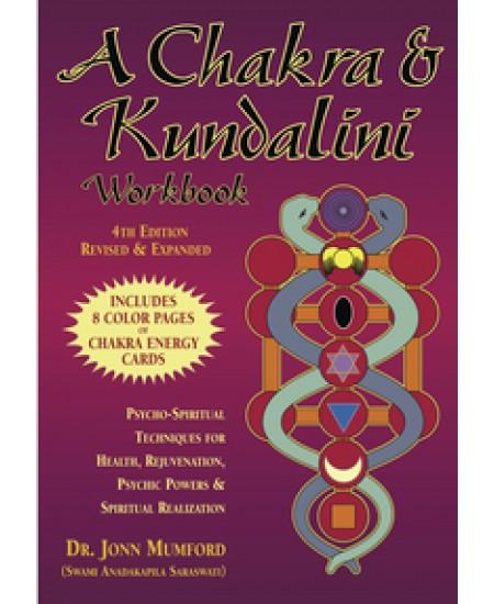 A Chakra & Kundalini Workbook at Mystic Convergence Metaphysical Supplies, Metaphysical Supplies, Pagan Jewelry, Witchcraft Supply, New Age Spiritual Store