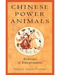Chinese Power Animals Mystic Convergence Metaphysical Supplies Metaphysical Supplies, Pagan Jewelry, Witchcraft Supply, New Age Spiritual Store