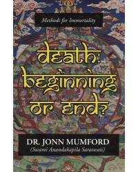 Death: Beginning or End? Mystic Convergence Metaphysical Supplies Metaphysical Supplies, Pagan Jewelry, Witchcraft Supply, New Age Spiritual Store