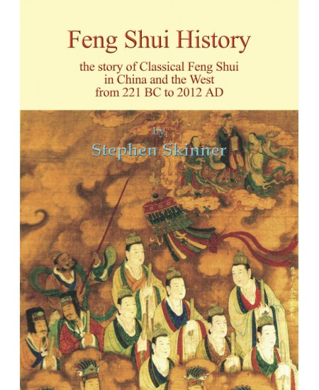 Feng Shui History at Mystic Convergence Metaphysical Supplies, Metaphysical Supplies, Pagan Jewelry, Witchcraft Supply, New Age Spiritual Store