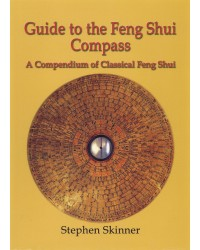 Guide to the Feng Shui Compass Mystic Convergence Metaphysical Supplies Metaphysical Supplies, Pagan Jewelry, Witchcraft Supply, New Age Spiritual Store