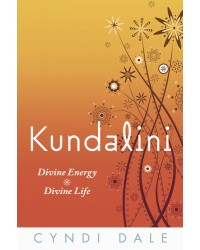 Kundalini Mystic Convergence Metaphysical Supplies Metaphysical Supplies, Pagan Jewelry, Witchcraft Supply, New Age Spiritual Store
