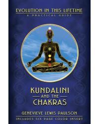 Kundalini and the Chakras Mystic Convergence Metaphysical Supplies Metaphysical Supplies, Pagan Jewelry, Witchcraft Supply, New Age Spiritual Store