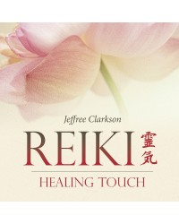 Reiki Healing Touch Music CD Mystic Convergence Metaphysical Supplies Metaphysical Supplies, Pagan Jewelry, Witchcraft Supply, New Age Spiritual Store