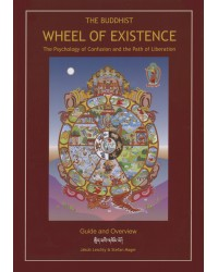 The Buddhist Wheel of Existence Guide Mystic Convergence Metaphysical Supplies Metaphysical Supplies, Pagan Jewelry, Witchcraft Supply, New Age Spiritual Store