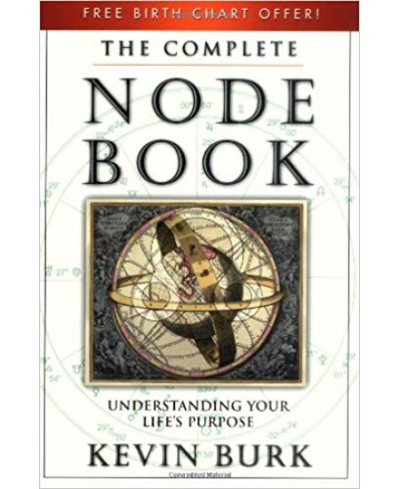 The Complete Node Book at Mystic Convergence Metaphysical Supplies, Metaphysical Supplies, Pagan Jewelry, Witchcraft Supply, New Age Spiritual Store