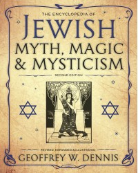 The Encyclopedia of Jewish Myth, Magic and Mysticism Mystic Convergence Metaphysical Supplies Metaphysical Supplies, Pagan Jewelry, Witchcraft Supply, New Age Spiritual Store
