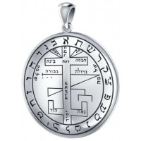 Seal of Solomon Sterling Silver Pendant