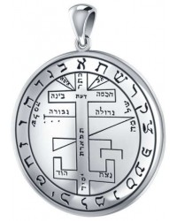 Seal of Solomon Sterling Silver Pendant Mystic Convergence Metaphysical Supplies Metaphysical Supplies, Pagan Jewelry, Witchcraft Supply, New Age Spiritual Store