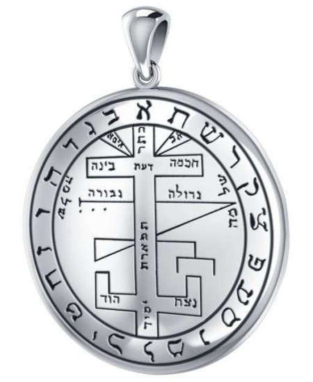 Seal of Solomon Sterling Silver Pendant at Mystic Convergence Metaphysical Supplies, Metaphysical Supplies, Pagan Jewelry, Witchcraft Supply, New Age Spiritual Store