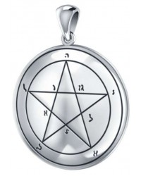 First Pentacle of Mercury Seal of Solomon Sterling Silver Pendant Mystic Convergence Metaphysical Supplies Metaphysical Supplies, Pagan Jewelry, Witchcraft Supply, New Age Spiritual Store