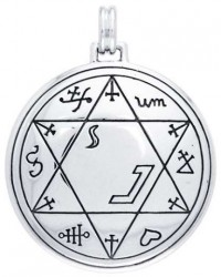 Seal of Solomon Sterling Silver Pendant for Business Success Mystic Convergence Metaphysical Supplies Metaphysical Supplies, Pagan Jewelry, Witchcraft Supply, New Age Spiritual Store