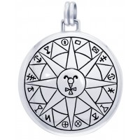 Safe Travels Seal of Solomon Sterling Silver Pendant