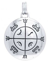 Mohammedan Magic Circle Sterling Silver Pendant Mystic Convergence Metaphysical Supplies Metaphysical Supplies, Pagan Jewelry, Witchcraft Supply, New Age Spiritual Store