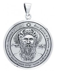 First Pentacle of the Sun Seal of Solomon Sterling Silver Pendant Mystic Convergence Metaphysical Supplies Metaphysical Supplies, Pagan Jewelry, Witchcraft Supply, New Age Spiritual Store