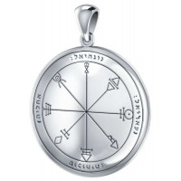 1st Pentacle of Venus Seal of Solomon Pendant for Relationships