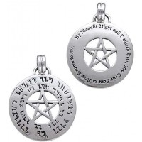Love Pentacle Amulet in Sterling Silver