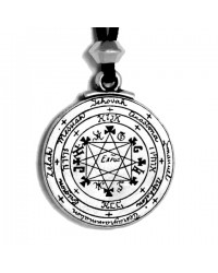 Pentacle of Solomon Talisman Pewter Necklace Mystic Convergence Metaphysical Supplies Metaphysical Supplies, Pagan Jewelry, Witchcraft Supply, New Age Spiritual Store