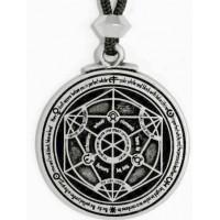 Circle of Transformation Alchemical Talisman