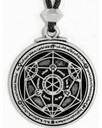 Circle of Transformation Alchemical Talisman