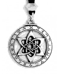 Astrologer's Star Pewter Necklace Mystic Convergence Metaphysical Supplies Metaphysical Supplies, Pagan Jewelry, Witchcraft Supply, New Age Spiritual Store