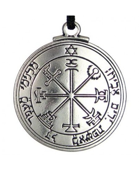 Talisman of Jupiter for Protection Pewter Necklace at Mystic Convergence Metaphysical Supplies, Metaphysical Supplies, Pagan Jewelry, Witchcraft Supply, New Age Spiritual Store