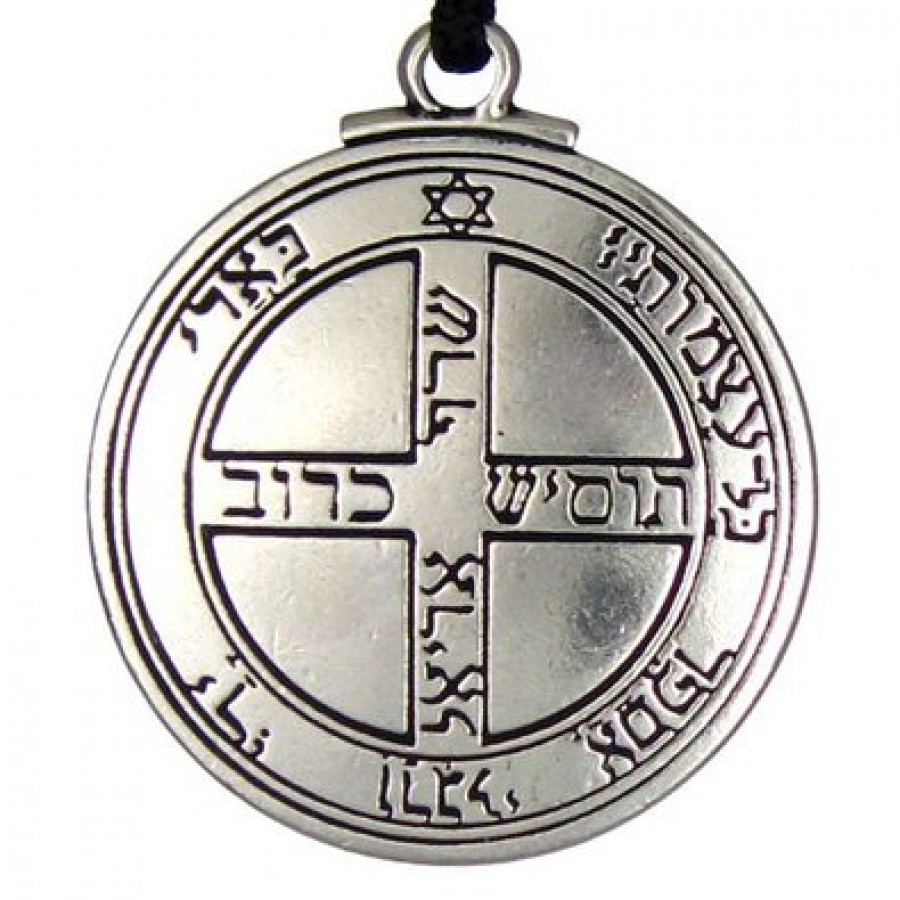 Talisman Of Jupiter For Protection Magical Amulet Enochian