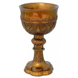King Arthur Golden Chalice Mystic Convergence Wiccan Supplies, Pagan Jewelry, Witchcraft Supplies, New Age Store