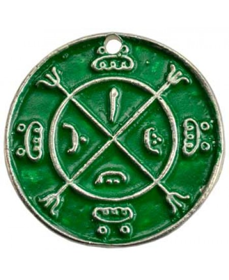 Mohammedan Magic Circle Amulet at Mystic Convergence Metaphysical Supplies, Metaphysical Supplies, Pagan Jewelry, Witchcraft Supply, New Age Spiritual Store