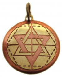 Star of Solomon Magic Charm for Wisdom Mystic Convergence Metaphysical Supplies Metaphysical Supplies, Pagan Jewelry, Witchcraft Supply, New Age Spiritual Store