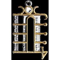 Lunar Pentacle Kaballah Amulet Necklace