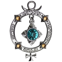 Ring of Mercury Amulet Kaballah Necklace