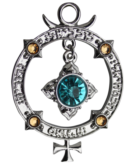 Ring of Mercury Amulet Kaballah Necklace at Mystic Convergence Metaphysical Supplies, Metaphysical Supplies, Pagan Jewelry, Witchcraft Supply, New Age Spiritual Store